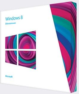 покупка windows 8 через интернет