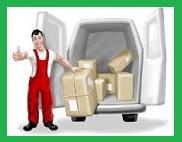 транспортировка товара, купленного через интернет