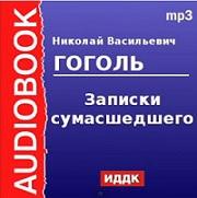 польза аудиокниг