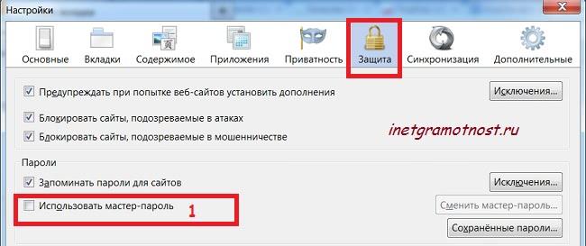 Mozilla Firefox plusu i minucy
