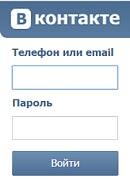 kak izbavitsa ot zavisimosti vkontakte