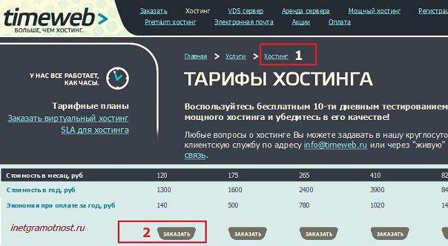 видео хостинг российский