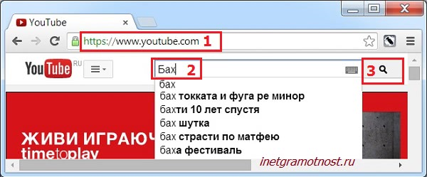 slushat muzyku online na youtube 1