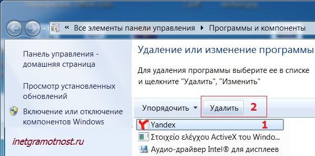 обновление яндекс браузера до последней версии бесплатно