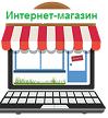 алиэкспресс китай интернет магазин