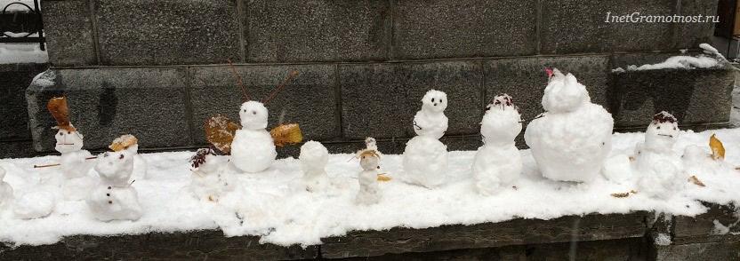 выставка парад снеговиков