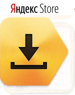 Yandex Store альтернатива Google Play