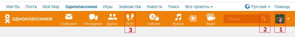 меню в Одноклассниках