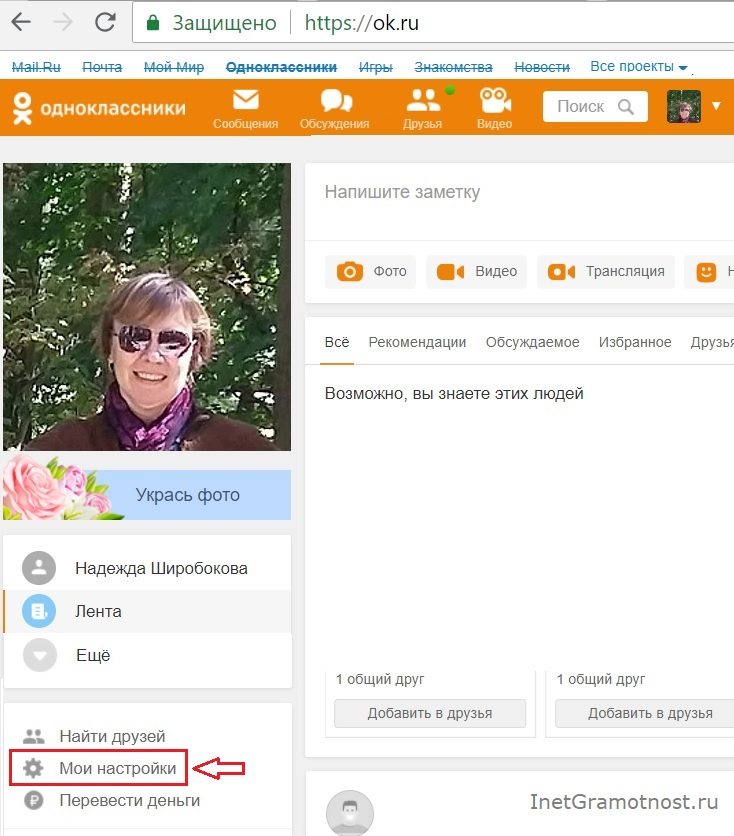 мониторинг букмекерских сайтов
