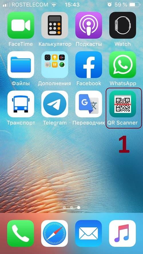 Иконка Kaspersky QR Scanner