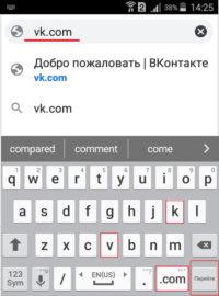 зайти ВК через браузер
