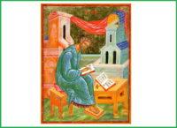 монах переписчик книг
